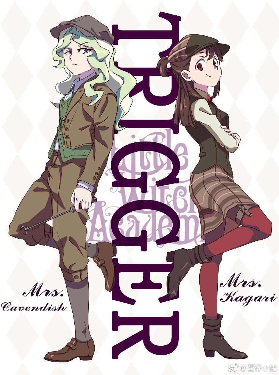 2girls beizhe_mu_jita_de_xiao_zhu boots detective diana_cavendish high_heel_boots high_heels highres kagari_atsuko little_witch_academia mr._and_mrs._smith multiple_girls parody trigger_(company) wand