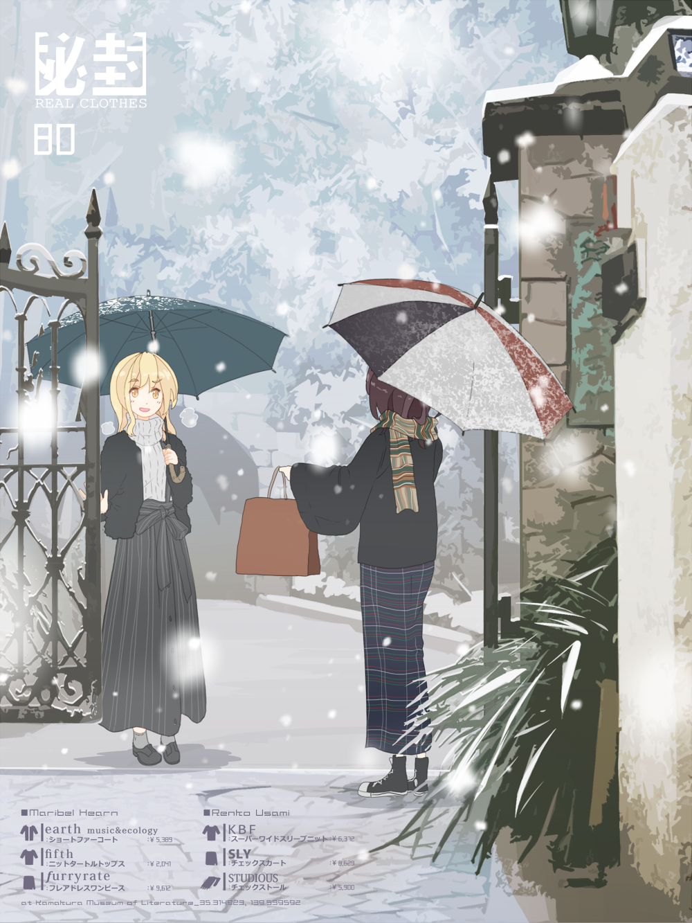 2girls alternate_costume bag blonde_hair brown_hair fur_coat gate highres long_hair multiple_girls no_hat no_headwear real_world_location scarf short_hair snow sweater tokoroten_(hmmuk) touhou tunnel umbrella yellow_eyes