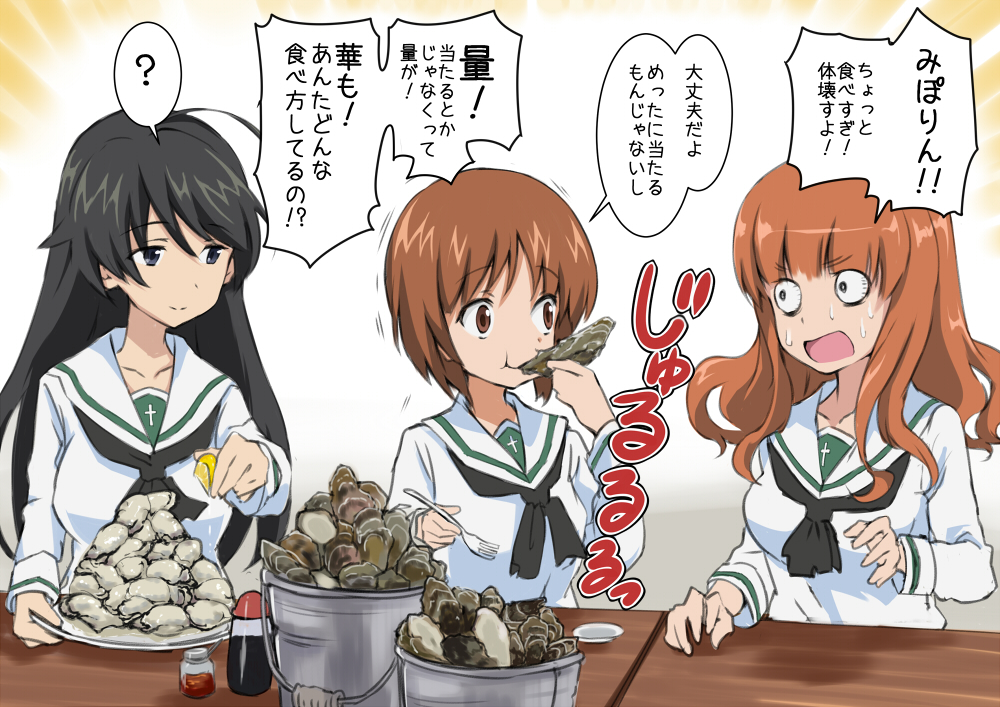 3girls ? ahoge black_eyes black_hair black_neckwear brown_eyes brown_hair bucket bulging_eyes commentary_request cross eating food fork fruit girls_und_panzer isuzu_hana lemon lemon_slice long_hair multiple_girls neckerchief nishizumi_miho onoderasan ooarai_school_uniform open_mouth oyster sailor_collar school_uniform serafuku short_hair slurping soy_sauce sweat takebe_saori translation_request upper_body white_sailor_collar