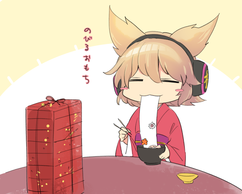 1girl alternate_costume bangs blonde_hair blush_stickers bowl chopsticks closed_eyes earmuffs eating food holding japanese_clothes kimono long_sleeves makuwauri mochi multicolored multicolored_background obi pointy_hair red_kimono sash short_hair solo table touhou toyosatomimi_no_miko two-tone_background wagashi zouni_soup