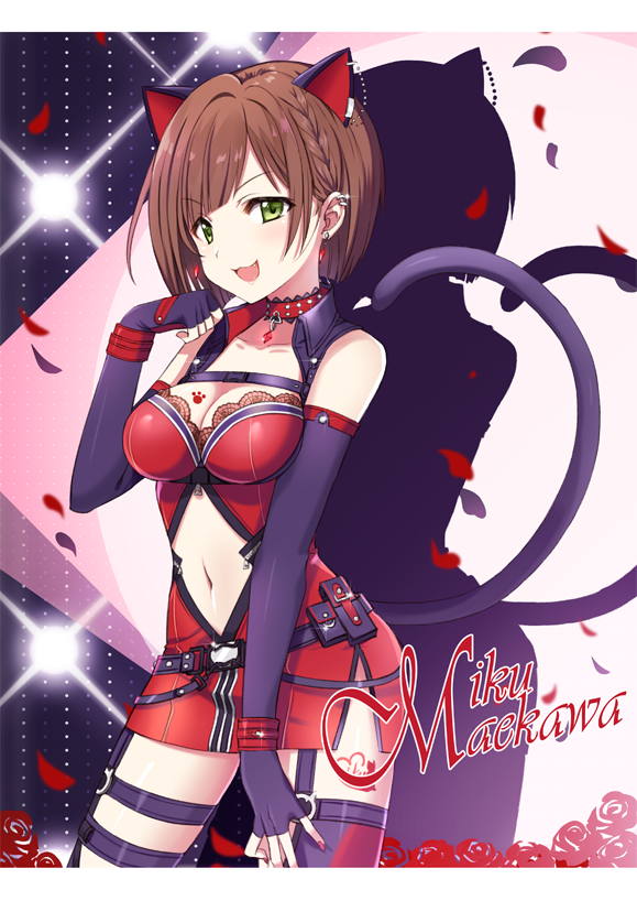 1girl animal_ears bangs belt black_gloves blush braid breasts brown_hair cat_ears cat_tail character_name cleavage collar collarbone dress ear_piercing earrings elbow_gloves fang fingerless_gloves floral_print garter_straps gloves green_eyes haikimono_shounen hand_on_own_thigh hand_up hips idolmaster idolmaster_cinderella_girls idolmaster_cinderella_girls_starlight_stage jewelry looking_at_viewer maekawa_miku medium_breasts navel navel_cutout open_mouth paw_pose paw_print pendant petals piercing pouch red_dress rose_petals rose_print shadow short_braid short_hair side_braid smile solo sparkle strap swept_bangs tail thigh_strap thighs waist
