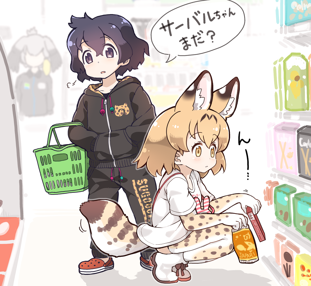 3girls alternate_hairstyle animal_ears black_eyes black_hair cashier casual commentary_request contemporary convenience_store head_wings holding hood hooded_jacket jacket japari_symbol kaban_(kemono_friends) kemono_friends light_brown_hair long_hair multiple_girls serval_(kemono_friends) serval_ears serval_print serval_tail shirt shoebill_(kemono_friends) shop short_hair silver_hair snack squatting t-shirt tail tanaka_kusao translation_request yellow_eyes