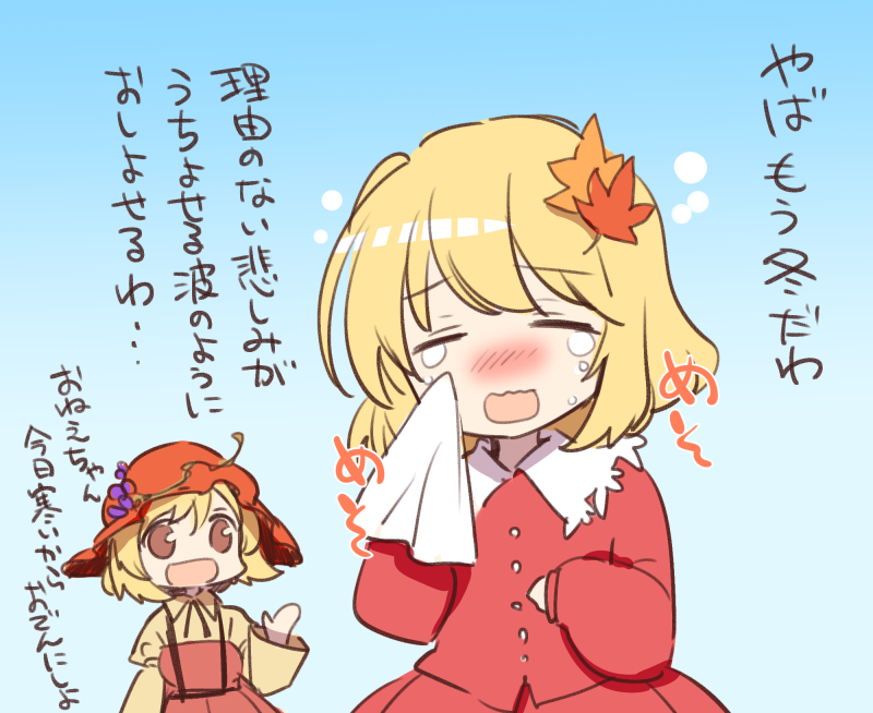 2girls aki_minoriko aki_shizuha bangs blonde_hair blue_background blush brown_eyes closed_eyes crying eyebrows_visible_through_hair food fruit grapes hair_ornament handkerchief hat leaf_hair_ornament long_sleeves makuwauri mob_cap multiple_girls nose_blush open_mouth orange_hat short_hair tears touhou translation_request