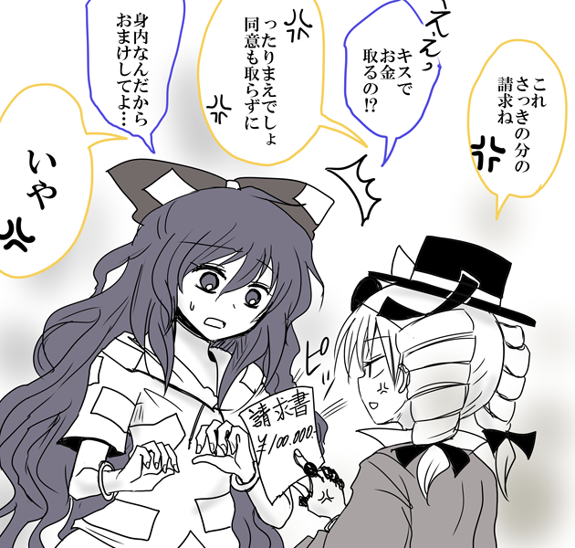 anger_vein bangle bow bracelet comic debt drawstring drill_hair earrings eyewear_on_head hair_bow hat hat_bow hood hoodie jewelry kiritani_(marginal) long_hair monochrome necklace pendant short_hair siblings sisters sunglasses top_hat touhou translation_request twin_drills yorigami_jo'on yorigami_shion