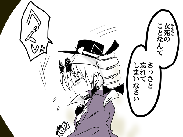 bangle bow bracelet comic drill_hair earrings eyewear_on_head hat hat_bow jewelry kiritani_(marginal) monochrome necklace pendant short_hair siblings sneezing sunglasses top_hat touhou translation_request twin_drills yorigami_jo'on