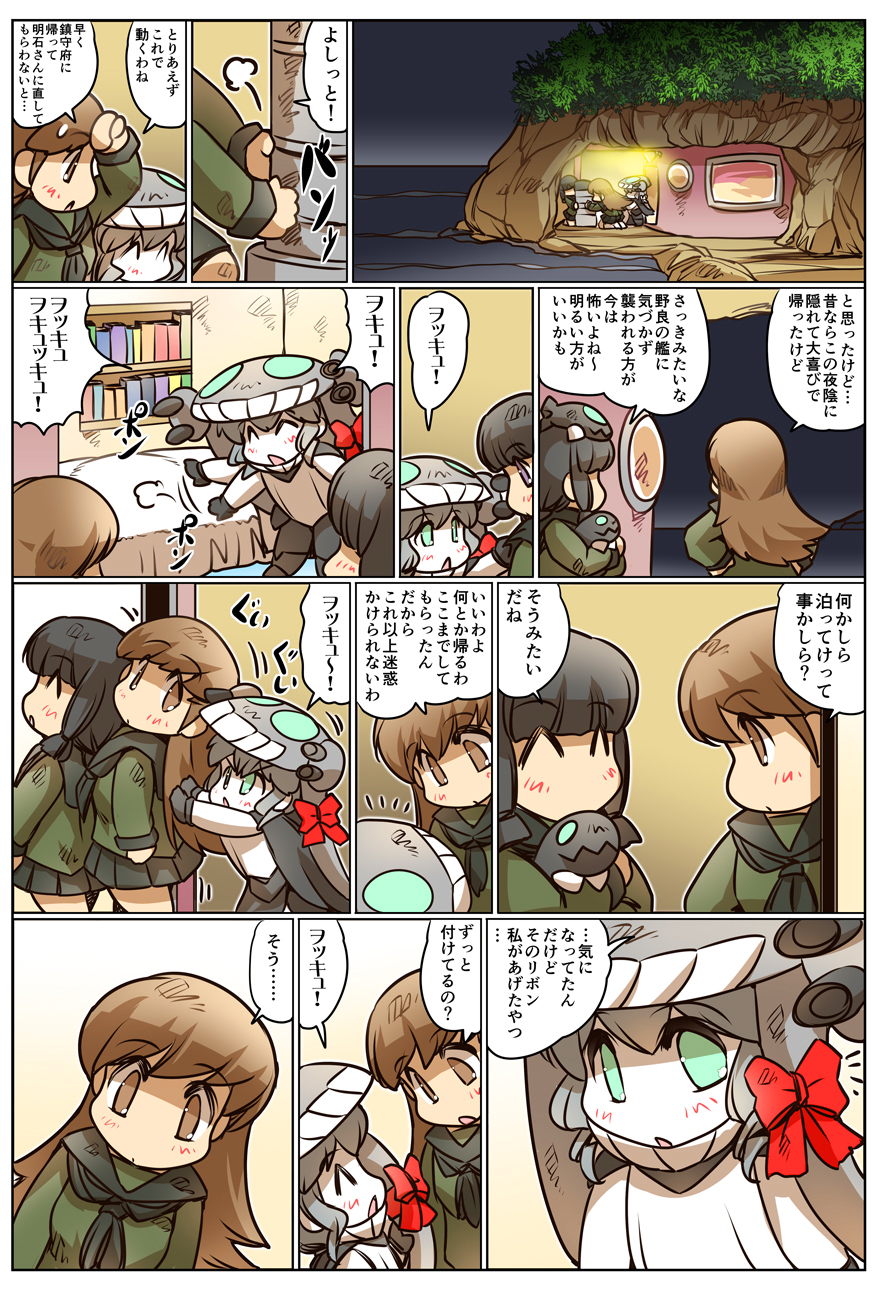 3girls ^_^ bangs bed black_hair blunt_bangs bodysuit bread brown_eyes brown_hair cape chibi closed_eyes comic food gloves green_eyes grey_eyes grey_hair hair_ribbon hat highres hisahiko hug i-class_destroyer kantai_collection kitakami_(kantai_collection) light long_hair long_sleeves multiple_girls neckerchief night night_sky ocean ooi_(kantai_collection) open_mouth patting pushing ribbon rigging school_uniform serafuku sidelocks sky tentacle translation_request window wiping_forehead wo-class_aircraft_carrier