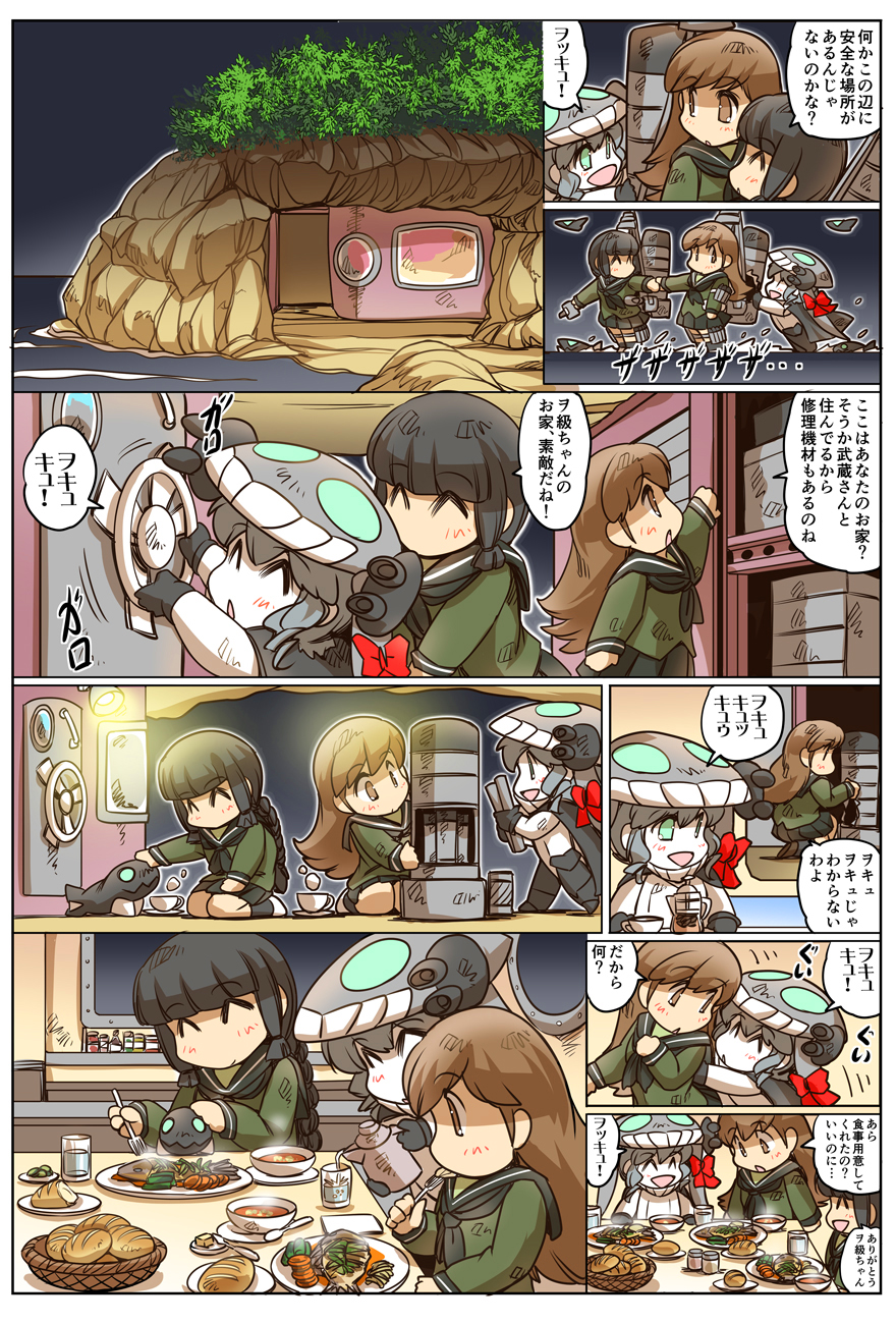 3girls ^_^ black_hair bodysuit bread brown_eyes brown_hair cape chibi closed_eyes coffee_cup coffee_press comic door eating enemy_aircraft_(kantai_collection) fish food fork gloves green_eyes grey_eyes grey_hair hair_ribbon hat highres hisahiko i-class_destroyer kantai_collection kitakami_(kantai_collection) multiple_girls neckerchief ooi_(kantai_collection) open_mouth petting plate pouring pushing ribbon rigging ro-class_destroyer school_uniform serafuku shinkaisei-kan sidelocks sitting smile soup squatting standing standing_on_liquid table tentacle translation_request window wo-class_aircraft_carrier