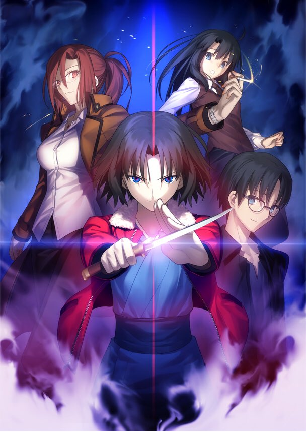 1boy 3girls aozaki_touko black_hair blue_eyes brother_and_sister brown_jacket clouds glasses gleam holding holding_knife jacket japanese_clothes kara_no_kyoukai kimono knife kokutou_azaka kokutou_mikiya long_sleeves looking_at_viewer multiple_girls open_clothes open_jacket open_mouth red_eyes red_jacket redhead ryougi_shiki school_uniform short_hair siblings ufotable upper_body