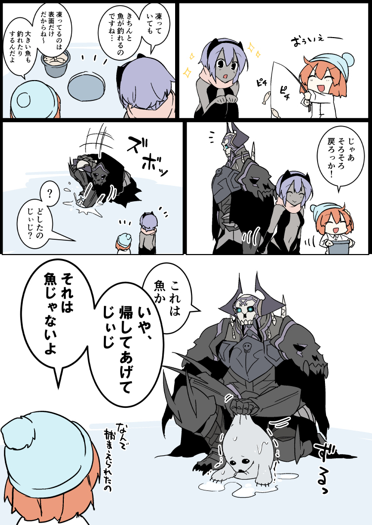1boy 2girls :> :d ? ^_^ animal armor bangs bare_shoulders beanie black_bodysuit black_cloak black_gloves blue_hat blush bodysuit breasts bucket chaldea_uniform closed_eyes closed_mouth comic day eiri_(eirri) elbow_gloves eyebrows_visible_through_hair fate/grand_order fate_(series) fish fishing fishing_line fishing_rod fujimaru_ritsuka_(female) gloves glowing glowing_eyes grey_skin hair_between_eyes hair_ornament hair_scrunchie hassan_of_serenity_(fate) hat holding holding_animal holding_bucket holding_fishing_rod horns ice ice_fishing jacket king_hassan_(fate/grand_order) long_sleeves medium_breasts multiple_girls navel open_mouth outdoors outstretched_arm parted_lips pink_scarf purple_hair scarf scrunchie seal side_ponytail skull smile spikes spoken_question_mark squatting standing translation_request trembling v-shaped_eyebrows water wet white_jacket yellow_scrunchie