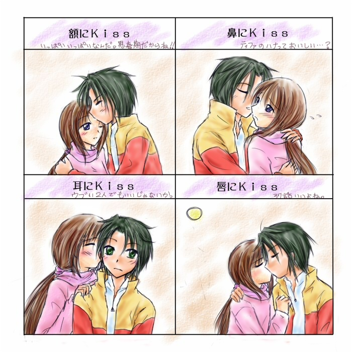 brown_hair couple forehead_kiss garrod_ran gundam gundam_x hug kahoru_(artist) kiss kiss_chart long_hair tiffa_adill