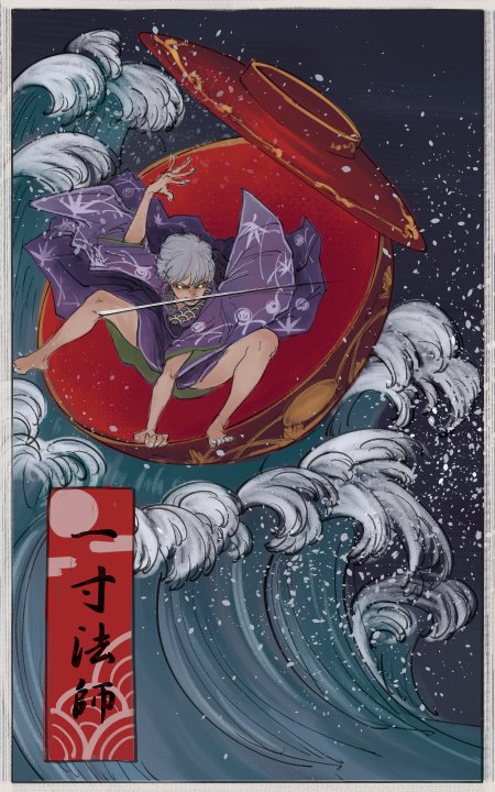 1girl bare_legs barefoot bowl fine_art_parody grey_hair japanese_clothes kimono mouth_hold needle parody riding short_hair soramimi_(seiga) sukuna_shinmyoumaru touhou waves