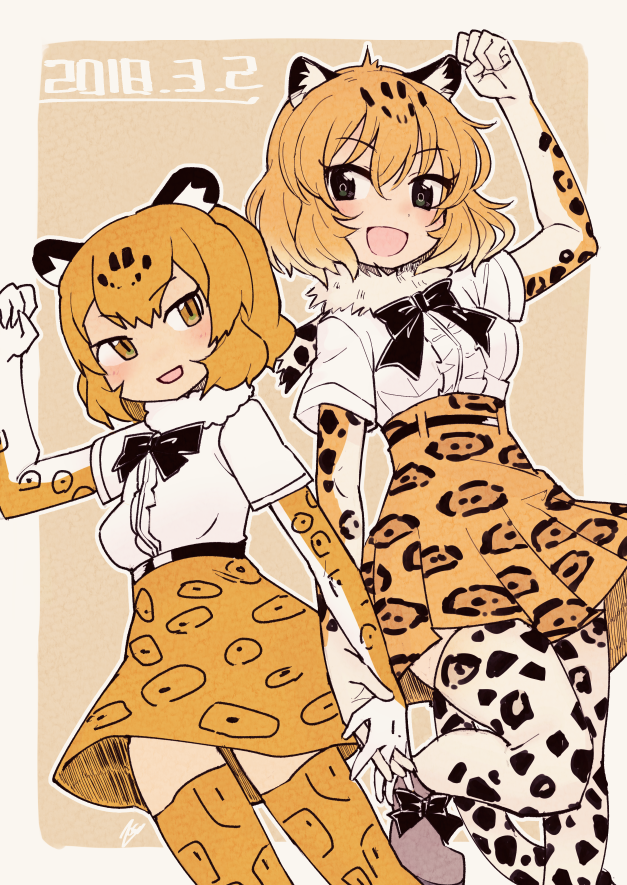 2girls :d arm_up belt black_eyes blonde_hair bow bowtie dated eyebrows_visible_through_hair frame fur_collar hands_together hatagaya high-waist_skirt interlocked_fingers jaguar_(kemono_friends) jaguar_ears jaguar_print jaguar_tail kemono_friends multiple_girls multiple_persona one_leg_raised open_mouth parody print_legwear print_skirt senga_(niconico68325696)_(style) short_sleeves signature skirt smile style_parody thigh-highs