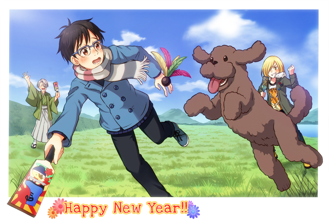 3boys ^_^ black_hair blonde_hair blue-framed_eyewear blue_sky brown_eyes clenched_hand closed_eyes coat dog field glasses grass green_eyes grin hagoita hair_over_one_eye hakama hanetsuki haori happy_new_year japanese_clothes katsuki_yuuri makkachin male_focus multiple_boys new_year open_mouth paddle sandals scarf silver_hair sky smile tabi twc_(p-towaco) viktor_nikiforov yuri!!!_on_ice yuri_plisetsky