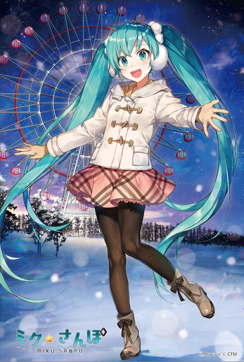 1girl :d aqua_eyes aqua_hair artist_name bangs black_legwear blush boots brown_gloves character_name commentary_request earmuffs eyebrows_visible_through_hair ferris_wheel forest full_body gloves hair_ornament hatsune_miku jacket long_hair long_sleeves looking_at_viewer nature night night_sky official_art one_leg_raised open_mouth outdoors outstretched_arms pantyhose round_teeth shirako_miso skirt sky smile snow snowing solo standing standing_on_one_leg star_(sky) teeth tree twintails very_long_hair vocaloid winter winter_clothes