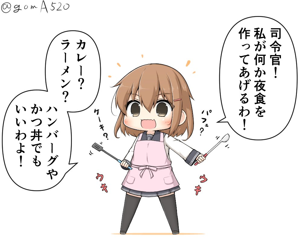 1girl apron black_legwear black_sailor_collar black_skirt brown_hair chibi commentary_request fang folded_ponytail full_body goma_(yoku_yatta_hou_jane) ikazuchi_(kantai_collection) kantai_collection ladle open_mouth pink_apron pleated_skirt sailor_collar school_uniform serafuku short_hair simple_background skirt smile solo spatula standing thigh-highs translation_request twitter_username white_background
