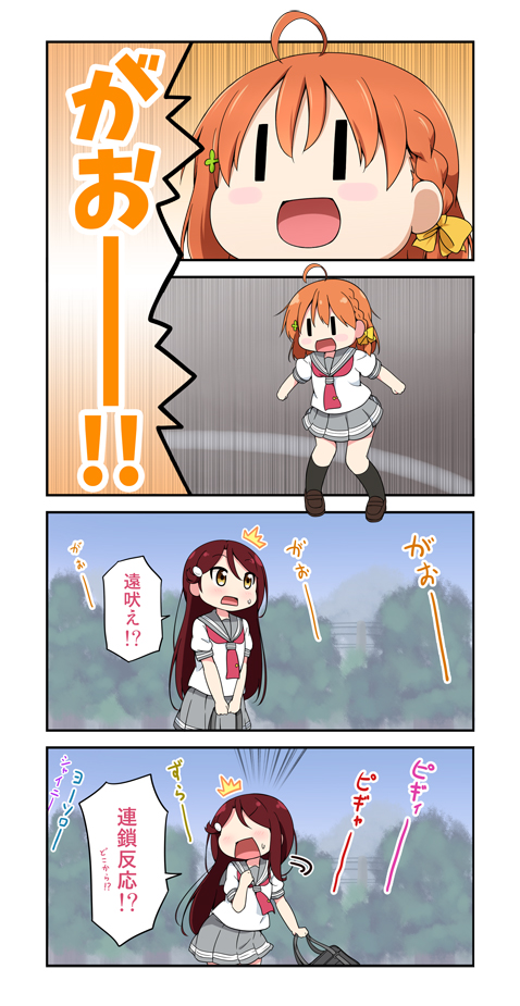 /\/\/\ 2girls 4koma :d ahoge bag bangs black_legwear blush_stickers bow braid brown_footwear comic commentary_request emphasis_lines gao hair_bow hair_ornament hairclip holding_bag kneehighs loafers long_hair love_live! love_live!_sunshine!! miyako_hito multiple_girls neckerchief no_eyes open_mouth orange_hair pleated_skirt red_neckwear redhead sakurauchi_riko school_bag school_uniform serafuku shoes short_sleeves side_braid skirt smile sweatdrop takami_chika tie_clip translation_request yellow_bow yellow_eyes |_|