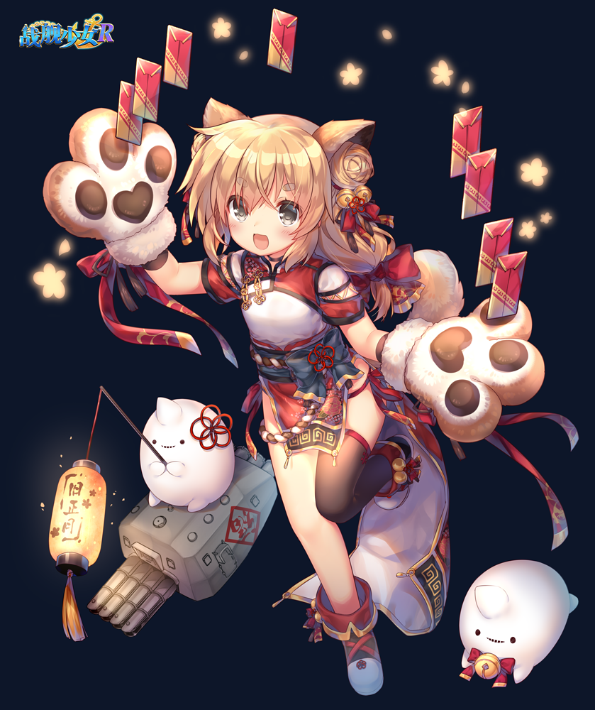 1girl :d animal_ears asymmetrical_legwear bangs black_background black_footwear black_legwear blonde_hair blush boots character_request commentary_request copyright_name dog_ears dog_girl dog_tail double_bun dress eyebrows_visible_through_hair full_body gloves hair_between_eyes jiang-ge lantern long_hair looking_at_viewer official_art open_mouth paper_lantern paw_gloves paws pelvic_curtain red_dress short_dress short_sleeves side_bun single_thighhigh smile solo standing standing_on_one_leg tail thick_eyebrows thigh-highs zhan_jian_shao_nyu