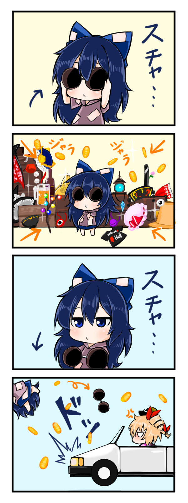 /\/\/\ 2girls 4koma alcohol anger_vein angry barefoot beer beer_mug bishamonten's_pagoda blank_eyes blonde_hair blue_bow blue_eyes blue_hair blue_skirt bow bowl branch car chibi coin comic cup debt directional_arrow drill_hair drinking_glass driving expressionless eyeball ground_vehicle hair_between_eyes hair_bow hat highres hood hood_down hoodie ja_komurashi jeweled_branch_of_hourai jewelry long_hair motor_vehicle multiple_girls pendant sheath shirt short_sleeves siblings silent_comic sisters skirt standing sunglasses t-shirt top_hat touhou tsurime twin_drills vehicle witch_hat yorigami_jo'on yorigami_shion