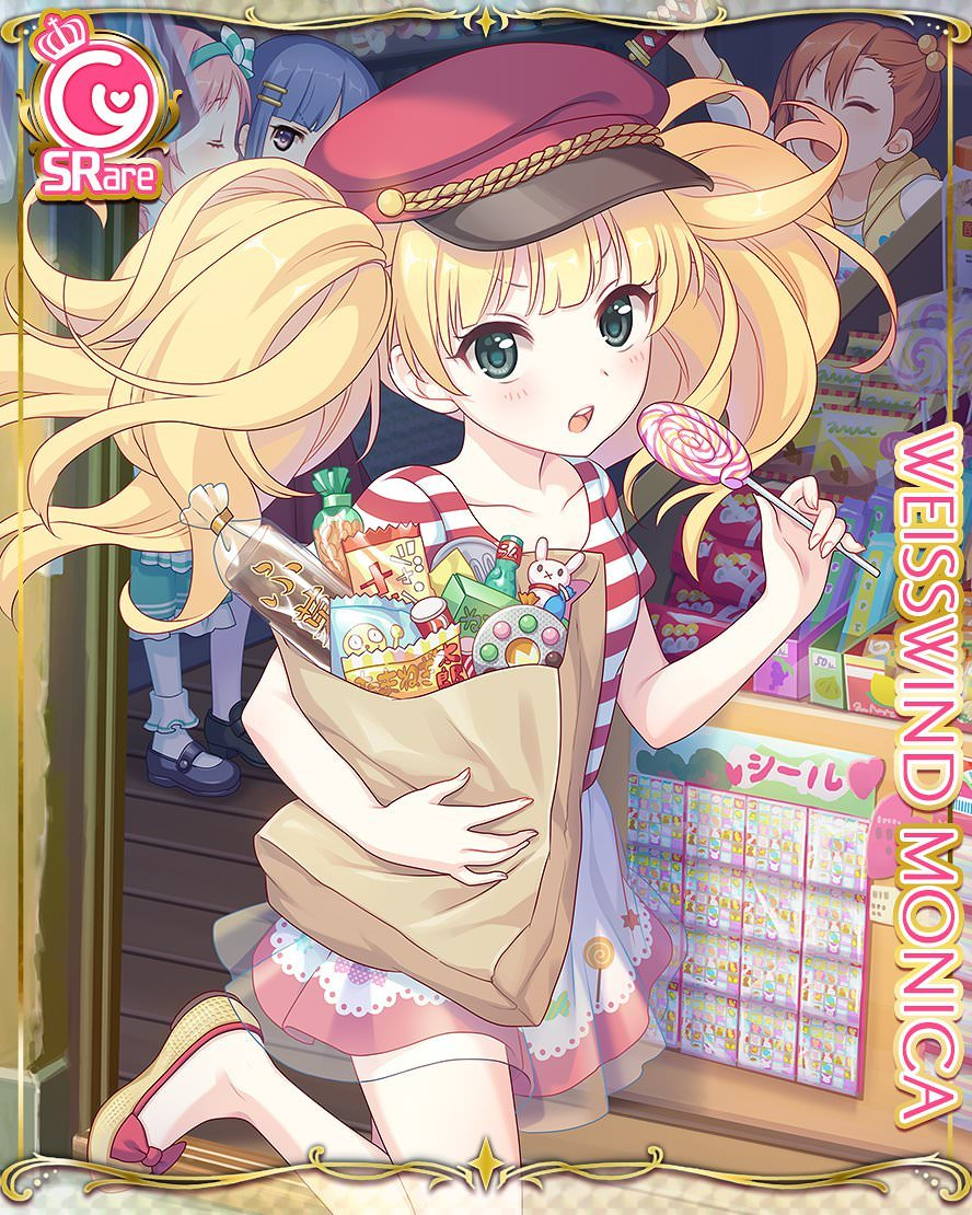 akane_mimi blonde_hair blue_hair brown_hair candy candy_store card_(medium) cygames food green_eyes hair_ribbon hat hikawa_kyoka hodaka_misogi lollipop monica_weisswind official_art pink_hair princess_connect! ribbon shirt shop skirt snack striped striped_shirt
