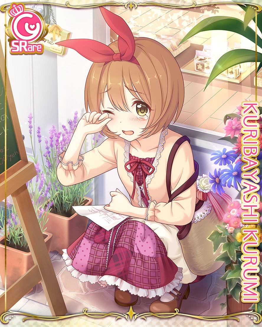 1girl bag brown_hair card_(medium) crying crying_with_eyes_open cygames flower frilled_skirt frills hair_ribbon handbag kuribayashi_kurumi official_art princess_connect! ribbon short_hair skirt tears yellow_eyes