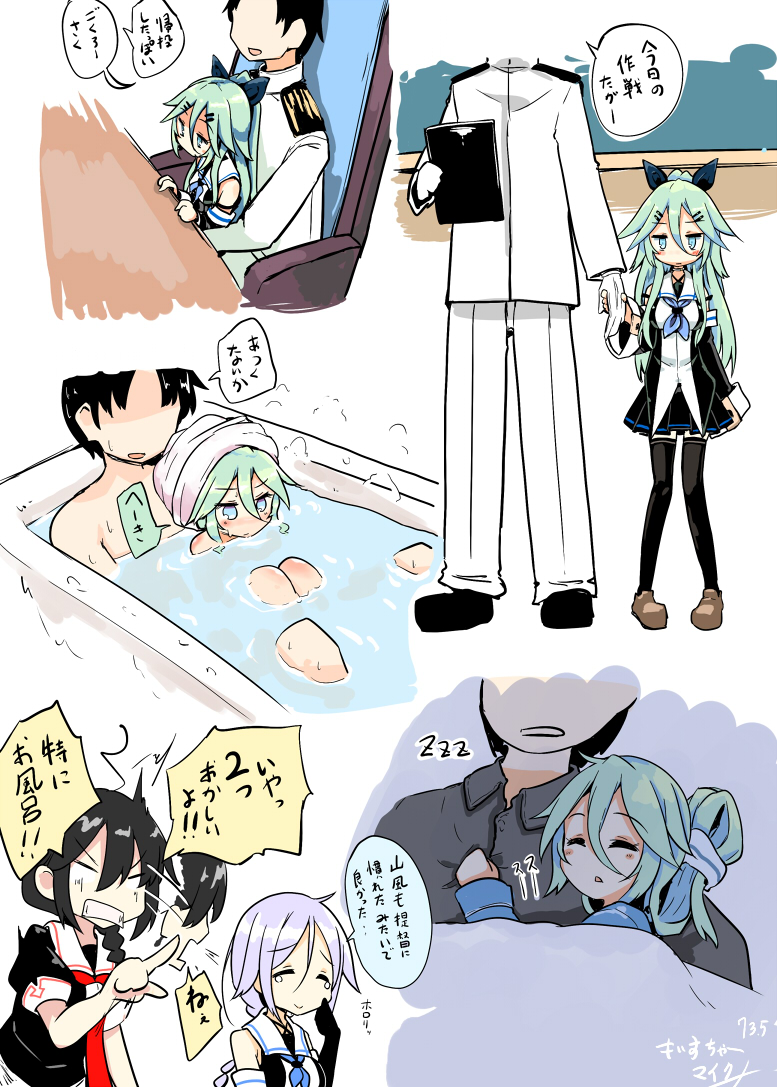 1boy 3girls admiral_(kantai_collection) afterimage aqua_eyes bathing black_hair black_legwear black_serafuku blush braid crying folded_hair gloves green_hair hair_ornament hairclip hand_holding height_difference jealous kantai_collection long_hair maiku military military_uniform multiple_girls multiple_views neckerchief necktie partially_submerged pleated_skirt pointing sailor_collar school_uniform serafuku shigure_(kantai_collection) sitting skirt sleeping smile thigh-highs towel towel_on_head translation_request umikaze_(kantai_collection) uniform white_gloves yamakaze_(kantai_collection) zettai_ryouiki