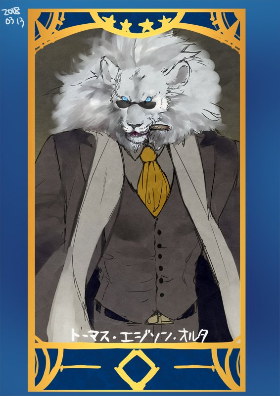 1boy alternate_costume blue_eyes card_(medium) card_parody character_name cigar coat cowboy_shot cravat fate/grand_order fate_(series) grey_coat lion looking_at_viewer male_focus scarf servant_card_(fate/grand_order) solo sumeragi_kohaku sunglasses thomas_edison_(fate/grand_order) waistcoat yellow_neckwear