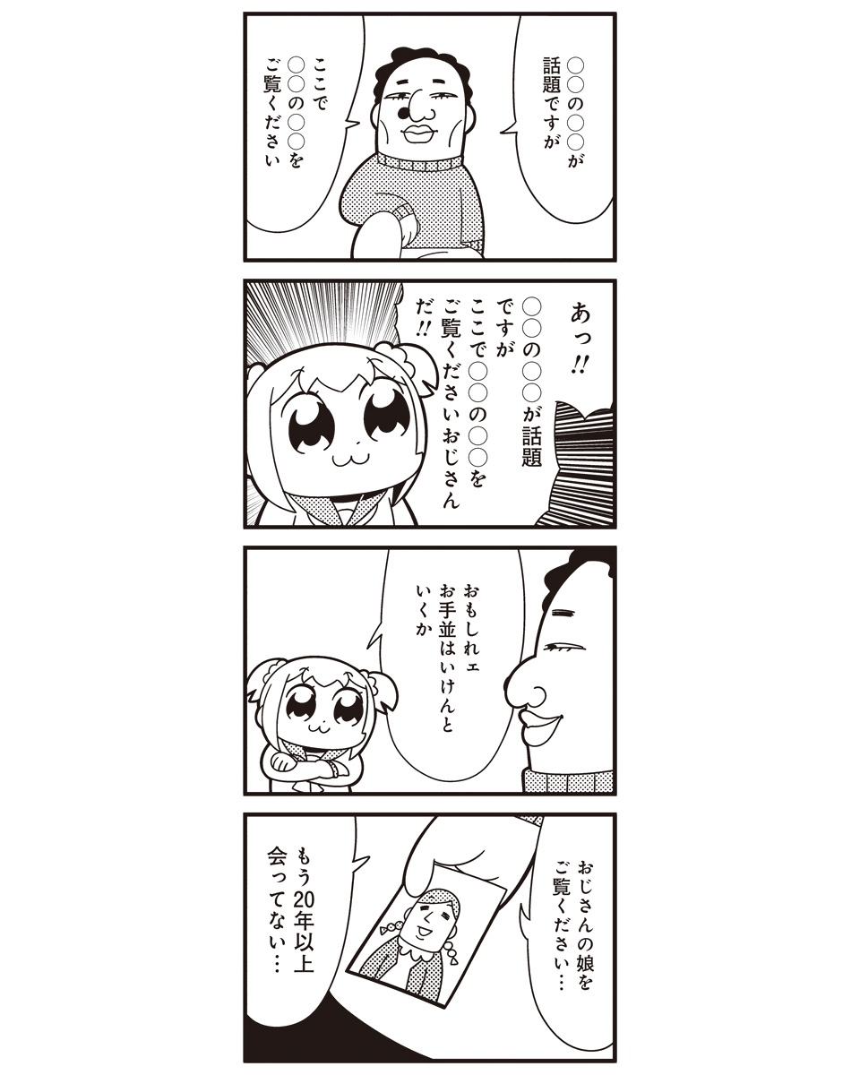 1boy 1girl 4koma :3 bkub bow comic greyscale hair_bow highres monochrome poptepipic popuko school_uniform serafuku sidelocks translation_request two_side_up