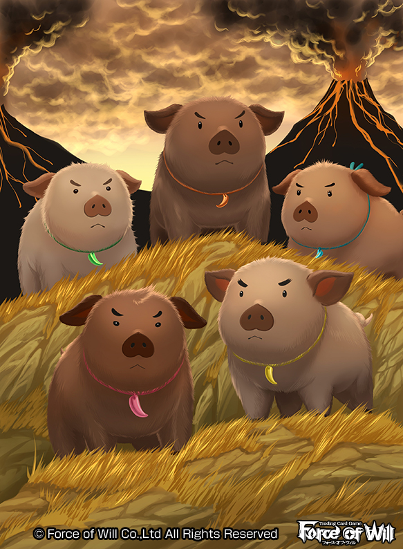 animal_ears clouds cloudy_sky company_name force_of_will jewelry necklace no_humans official_art pig pig_ears pig_tail sky smoke tail ynagasaki