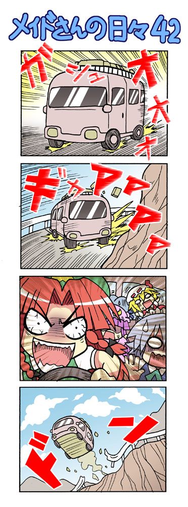 5girls bloodshot_eyes car colonel_aki comic crazy flandre_scarlet hong_meiling izayoi_sakuya motor_vehicle multiple_girls no_eyes o_o open_mouth patchouli_knowledge railing remilia_scarlet silent_comic touhou translated vehicle