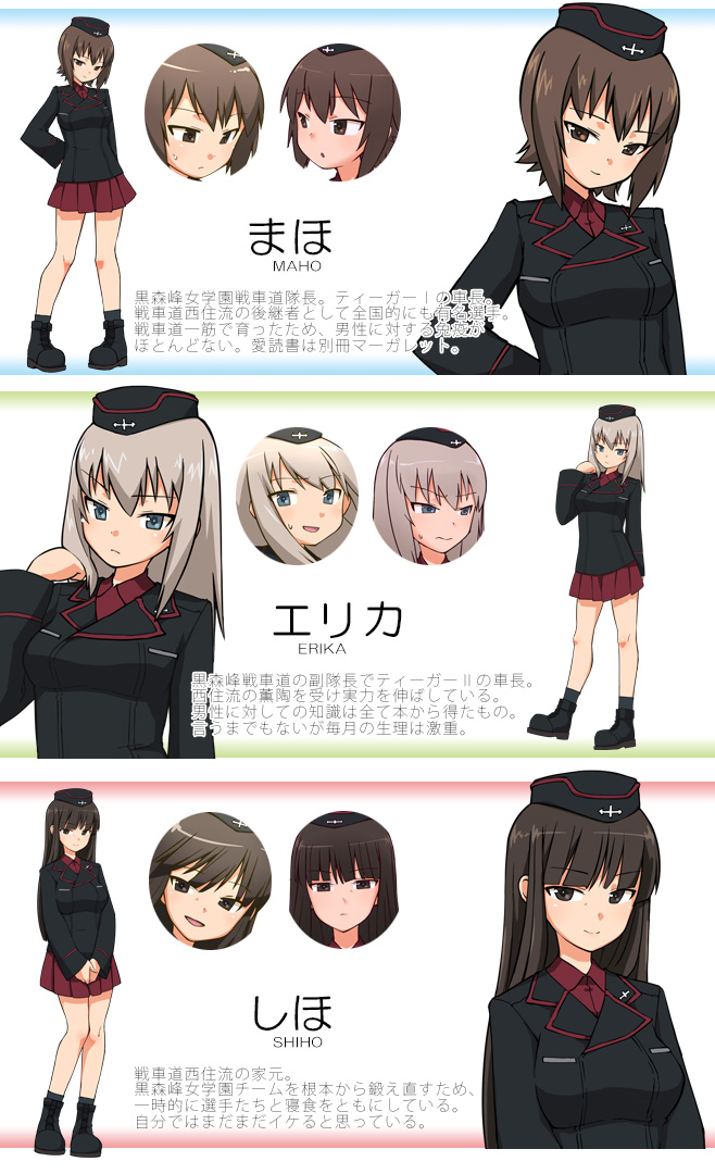 3girls alternate_costume amamura_masaki ankle_boots april_fools arm_behind_back bad_id bangs black_footwear black_hat black_jacket black_legwear blue_eyes blunt_bangs boots brown_eyes brown_hair closed_mouth collaboration commentary_request dress_shirt eyebrows_visible_through_hair frown full_body garrison_cap girls_und_panzer hamahara_yoshio hand_on_hip hat head_tilt itsumi_erika jacket kuromorimine_military_uniform long_hair long_sleeves looking_at_viewer love_plus military military_hat military_uniform miniskirt mother_and_daughter multiple_girls nishizumi_maho nishizumi_shiho pleated_skirt red_shirt red_skirt shirt short_hair side-by-side silver_hair simple_background skirt smile socks standing uniform upper_body v_arms white_background wing_collar