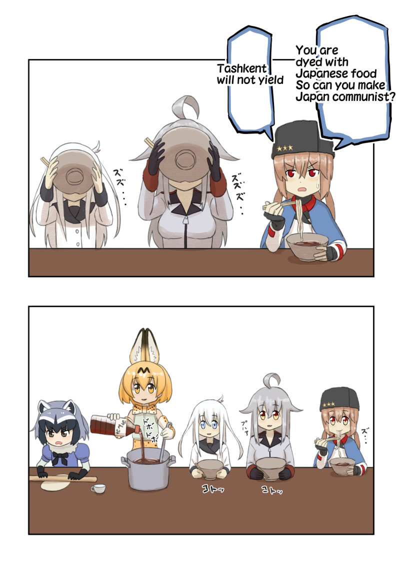2koma 5girls ahoge character_request comic commentary eating engrish gangut_(kantai_collection) hibiki_(kantai_collection) instant_loss_2koma kantai_collection kemono_friends misumi_(niku-kyu) multiple_girls parody ranguage serval_(kemono_friends) style_parody tashkent_(kantai_collection) verniy_(kantai_collection)