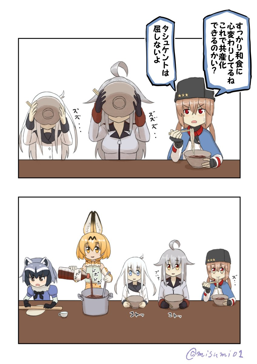 2koma 5girls ahoge animal_ears bowl comic common_raccoon_(kemono_friends) eating gangut_(kantai_collection) hibiki_(kantai_collection) highres instant_loss_2koma kantai_collection kemono_friends misumi_(niku-kyu) multiple_girls parody pot raccoon_ears serval_(kemono_friends) serval_ears style_parody tashkent_(kantai_collection) translation_request twitter_username verniy_(kantai_collection)