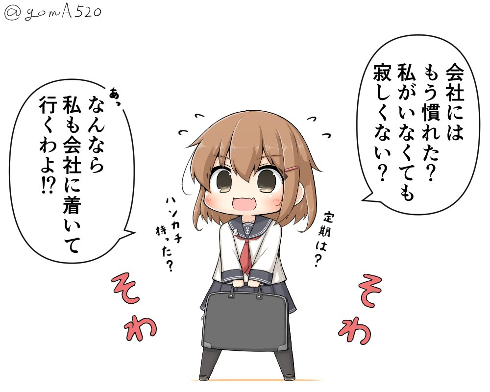 1girl anchor_symbol bag black_legwear black_sailor_collar black_skirt brown_hair chibi commentary_request fang flying_sweatdrops full_body goma_(yoku_yatta_hou_jane) hair_ornament hairclip ikazuchi_(kantai_collection) kantai_collection looking_at_viewer neckerchief open_mouth pleated_skirt sailor_collar school_uniform serafuku short_hair simple_background skirt smile solo standing translation_request white_background