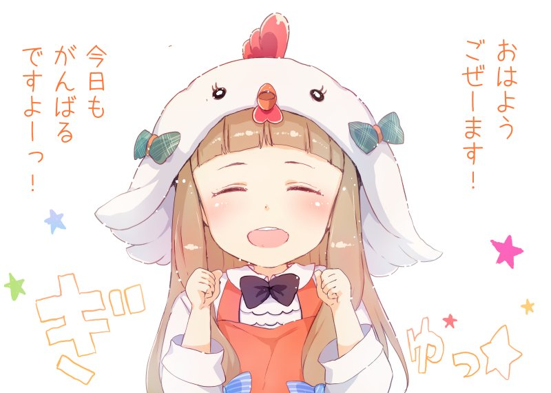 1girl :d animal_hat bangs blue_bow blush bow brown_hair check_translation chicken_hat closed_eyes commentary_request dress facing_viewer gomennasai green_bow hands_up hat ichihara_nina idolmaster idolmaster_cinderella_girls long_hair long_sleeves open_mouth orange_dress shirt simple_background sleeveless sleeveless_dress smile solo star translation_request upper_teeth white_background white_shirt wide_sleeves
