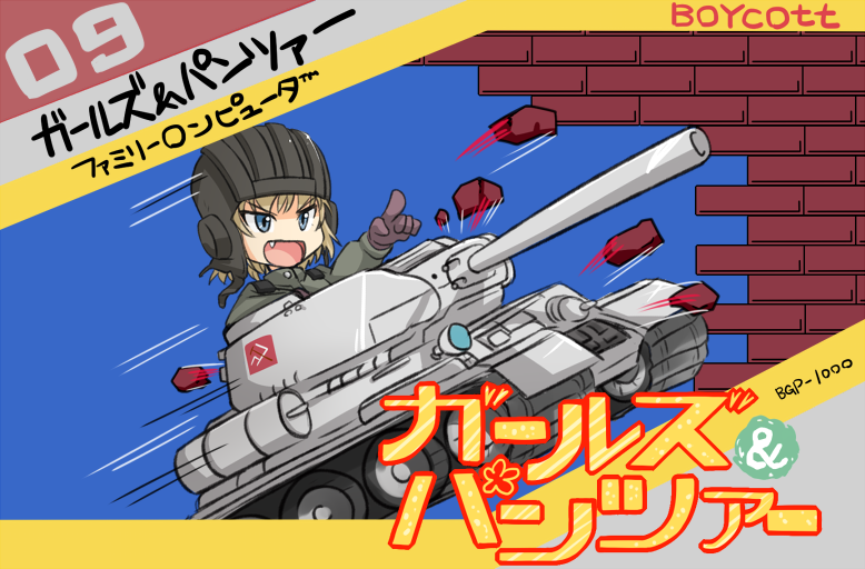 1girl :d bangs black_gloves black_hat blonde_hair blue_eyes commentary_request copyright_name cover emblem famicom fang game_console game_cover girls_und_panzer gloves green_jumpsuit ground_vehicle hat helmet katyusha kitayama_miuki military military_vehicle motion_lines motor_vehicle open_mouth parody pointing pravda_(emblem) pravda_military_uniform short_hair smile solo t-34 tank translation_request v-shaped_eyebrows