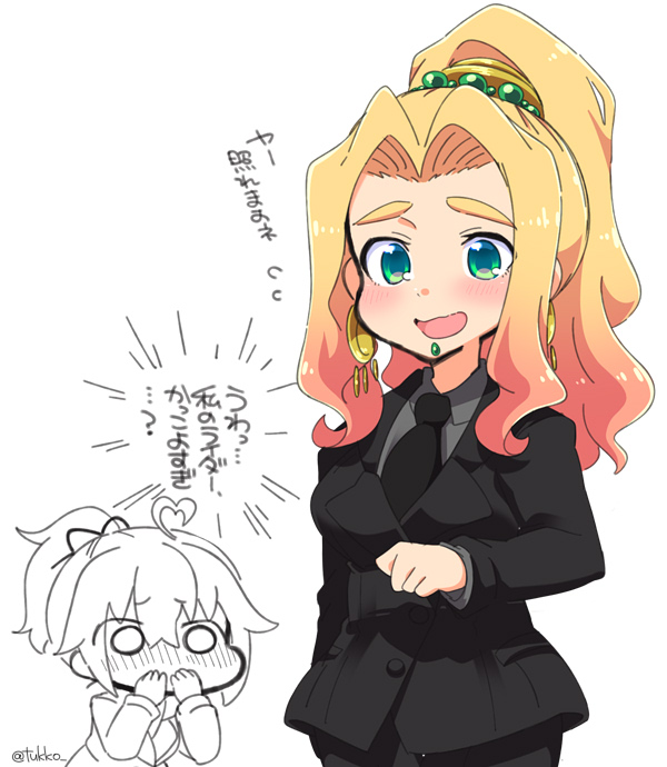 2girls :d ahoge alternate_hairstyle artoria_pendragon_(all) beads black_jacket black_neckwear black_pants blonde_hair blush chin_piercing collared_shirt cosplay covering_mouth earrings expressive_hair fate/grand_order fate/zero fate_(series) formal fujimaru_ritsuka_(female) green_eyes grey_shirt hair_beads hair_intakes hair_ornament hair_up heart high_ponytail jacket jewelry long_hair long_sleeves multiple_girls necktie nose_blush open_mouth pant_suit pants piercing quetzalcoatl_(fate/grand_order) saber saber_(cosplay) shirt simple_background smile solo_focus suit translation_request tsukko_(3ki2ne10) twitter_username white_background