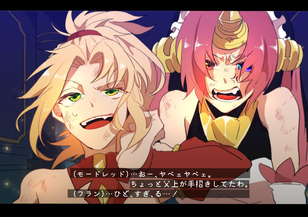 2girls anger_vein angry artist_request bangs bare_shoulders blonde_hair blue_eyes bridal_veil detached_sleeves dirty dirty_face dress fang fate/grand_order fate_(series) frankenstein's_monster_(fate) frown green_eyes hair_tie hallway headgear heterochromia high_ponytail horn indoors long_hair mordred_(fate) mordred_(fate)_(all) multiple_girls open_mouth parted_bangs pink_hair red_eyes smile sweatdrop teeth translation_request upper_body v-shaped_eyebrows veil white_dress