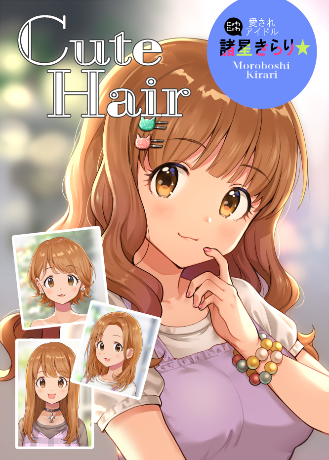 1girl :3 :d alternate_hair_length alternate_hairstyle bracelet brown_eyes cat_hair_ornament character_name closed_mouth collarbone commentary_request cover cross cross_necklace earrings eyebrows_visible_through_hair fake_cover fake_magazine_cover gothic hair_ornament hairpin idolmaster idolmaster_cinderella_girls jewelry long_hair makeup messy_hair moroboshi_kirari nail_polish necklace nishizawa open_mouth orange_hair pearl_bracelet short_hair short_sleeves smile solo straight_hair translation_request undershirt