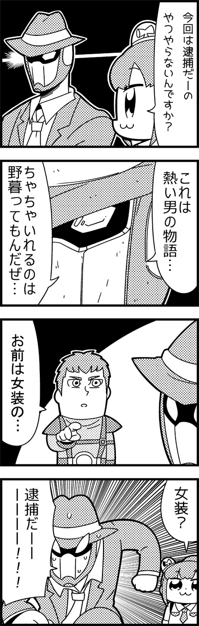 1girl 2boys 4koma :3 angry bangs bkub bodysuit chirico_cuvie close-up comic emphasis_lines eyebrows_visible_through_hair fedora greyscale hair_ornament hat hat_over_one_eye highres ip_police_tsuduki_chan jacket mask monochrome multiple_boys necktie pointing ponytail saigo_(bkub) shirt short_hair shoulder_pads shouting simple_background soukou_kihei_votoms speech_bubble suspenders sweatdrop talking translation_request tsuduki-chan two-tone_background two_side_up