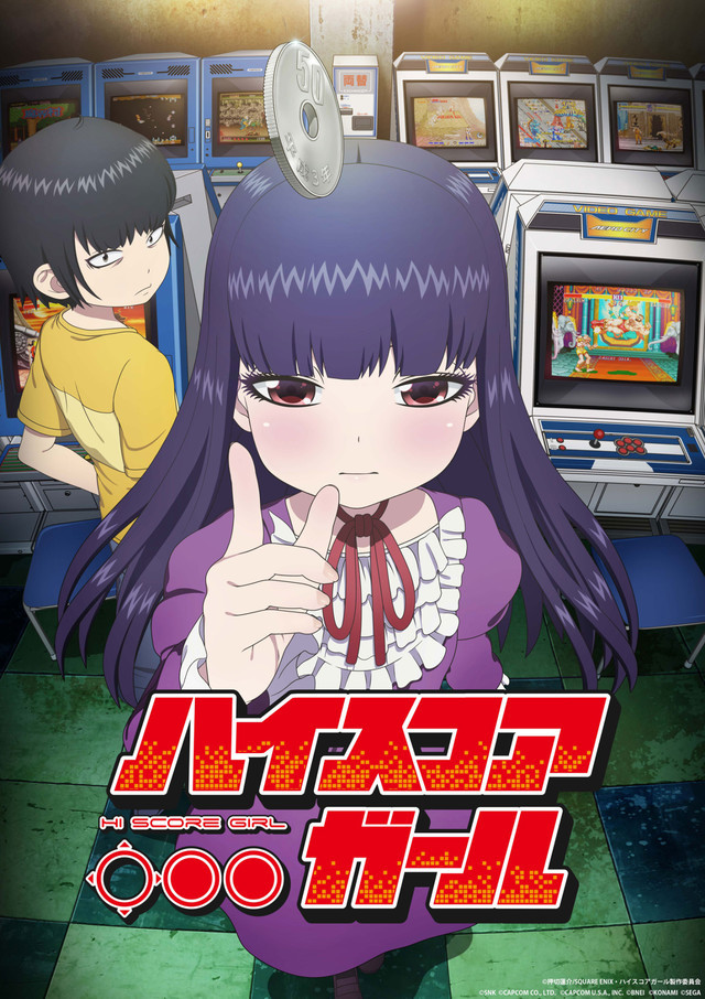 1girl aiming_at_viewer arcade artist_request black_hair capcom chair coin dhalsim dirty dress final_fight final_fight_i gai_(final_fight) golden_axe gradius high_score_girl hime_cut king_of_the_monsters konami logo long_hair looking_at_viewer makaimura mike_haggar multiple_boys namco neo_geo official_art official_style oono_akira promotional_art rick_(splatterhouse) sega snk splatterhouse street_fighter street_fighter_ii_(series) tossing video_game yaguchi_haruo zangief