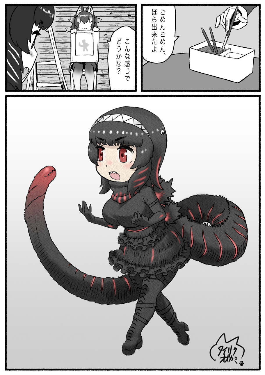 2girls animal_ears black_footwear black_hair black_skirt black_sweater boots comic crossover full_body godzilla godzilla_(series) grey_wolf_(kemono_friends) hair_ornament hairband hands_up highres indoors kemono_friends kishida_shiki long_hair long_sleeves looking_at_another medium_hair multicolored_hair multiple_girls official_style open_mouth personification red_eyes redhead sharp_teeth shin_godzilla sitting skirt smile solo_focus sweater tail teeth thigh-highs thigh_boots translation_request turtleneck turtleneck_sweater two-tone_hair walking wolf_ears