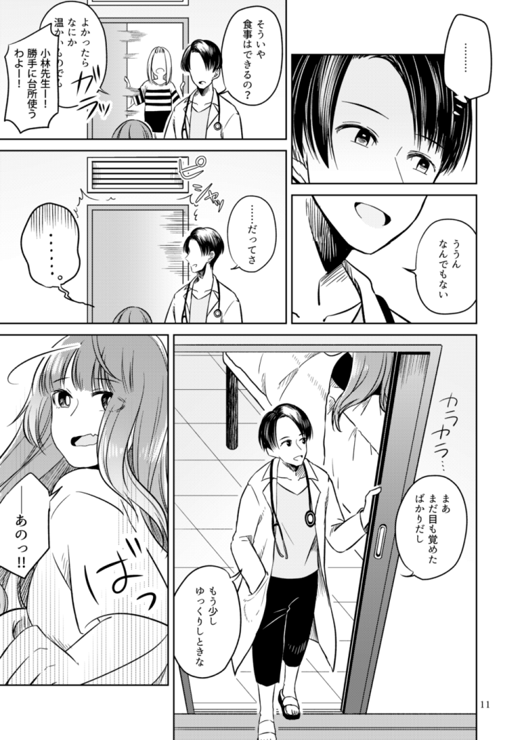 1boy 2girls fang greyscale i-19_(kantai_collection) kantai_collection labcoat long_hair long_sleeves monochrome multiple_girls open_mouth sandals short_hair short_sleeves shorts stethoscope tagme tanaka_io_(craftstudio) translation_request