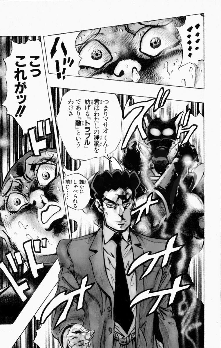 ... 2boys action_kamen comic crayon_shin-chan derivative_work diamond_wa_kudakenai formal frown highres jojo_no_kimyou_na_bouken male_focus masao_(character) multiple_boys necktie nohara_hiroshi okitsugu open_mouth parody snot stand_(jojo) suit sweat translation_request