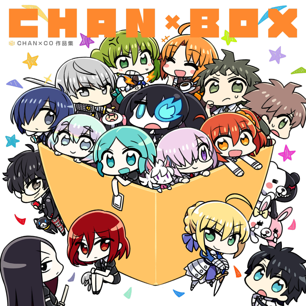 4others 6+boys 6+girls :d :o =_= ^_^ ahoge amamiya_ren anger_vein armor armored_dress artist_name artoria_pendragon_(all) black_hair black_shirt blonde_hair blue_dress blue_eyes blue_hair blush_stickers bort box brown_hair cat chan_co character_request chibi closed_eyes closed_mouth commentary_request copyright_request creature danganronpa danganronpa_1 diamond_(houseki_no_kuni) dress excalibur eyebrows_visible_through_hair fate/grand_order fate_(series) faulds fou_(fate/grand_order) fujimaru_ritsuka_(female) fujimaru_ritsuka_(male) glasses green_eyes green_hair grey_eyes grey_hair grin hair_between_eyes hair_over_one_eye hair_ribbon hands_on_hilt holding holding_sword holding_weapon houseki_no_kuni in_box in_container juliet_sleeves long_hair long_sleeves looking_at_viewer mash_kyrielight monokuma monomi_(danganronpa) morgana_(persona_5) multiple_boys multiple_girls multiple_others narukami_yuu necktie one_eye_covered open_mouth persona persona_3 persona_4 persona_5 phosphophyllite pink_hair puffy_short_sleeves puffy_sleeves red_eyes redhead ribbon saber semi-rimless_eyewear shinsha_(houseki_no_kuni) shirt short_hair short_sleeves shuujin_academy_uniform sitting smile stuffed_animal stuffed_bunny stuffed_toy super_danganronpa_2 sweatdrop sword tears teddy_bear twintails under-rim_eyewear violet_eyes weapon yuuki_makoto