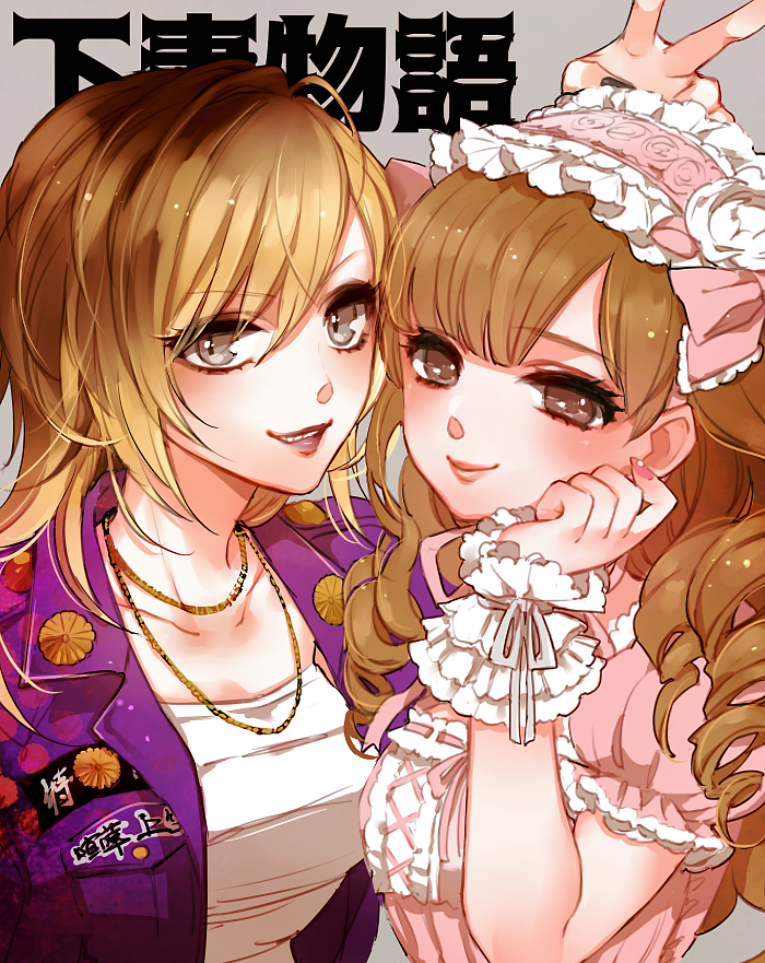 2girls blonde_hair brown_hair chino_machiko closed_mouth copyright_request dress grey_eyes hand_up jacket jewelry looking_at_viewer multiple_girls necklace open_clothes open_jacket parted_lips pink_dress puffy_short_sleeves puffy_sleeves purple_jacket shirt short_sleeves smile w white_shirt wristband