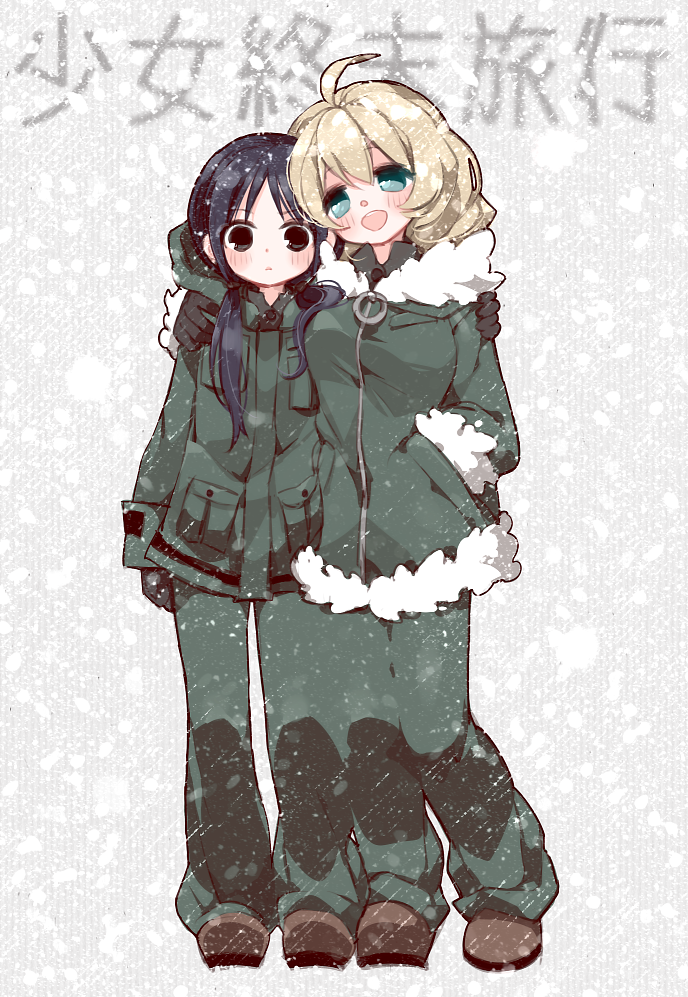 2girls :d ahoge black_eyes black_gloves black_hair blonde_hair blue_eyes blush boots brown_footwear chino_machiko chito_(shoujo_shuumatsu_ryokou) closed_mouth copyright_name fur_trim gloves green_jacket green_pants hand_in_pocket hood hood_down hug jacket long_hair looking_at_viewer low_twintails multiple_girls open_mouth pants short_hair shoujo_shuumatsu_ryokou smile snowing standing twintails yuuri_(shoujo_shuumatsu_ryokou)