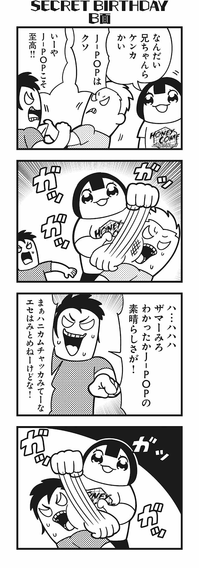 1girl 2boys 4koma :3 afterimage angry bangs bkub blunt_bangs bruise_on_face calimero_(bkub) comic emphasis_lines grabbing greyscale halftone highres honey_come_chatka!! monochrome multiple_boys no_pupils open_mouth pointing punching shirt short_hair shouting simple_background smug speech_bubble speed_lines sweatdrop talking translation_request two-tone_background wavy_mouth