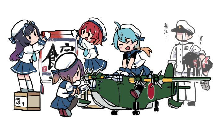 5girls admiral_(kantai_collection) aircraft airplane black_hair black_legwear black_shirt blonde_hair blue_hair blue_neckwear blue_sailor_collar blue_skirt bob_cut box braid e16a_zuiun etorofu_(kantai_collection) gloves gradient_hair hat kantai_collection long_hair long_sleeves matsuwa_(kantai_collection) multicolored_hair multiple_girls neckerchief pantyhose pleated_skirt purple_hair redhead riding sado_(kantai_collection) sailor_collar sailor_hat school_uniform sendai_(kantai_collection) serafuku shirt short_hair short_sleeves side_braid sidelocks simple_background skirt sleeveless sleeveless_shirt solid_oval_eyes terrajin thigh-highs tsushima_(kantai_collection) twin_braids undershirt white_background white_gloves white_hat