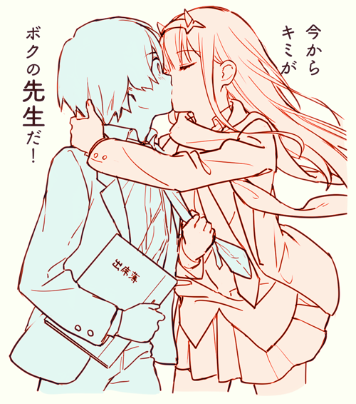 1boy 1girl bangs book closed_eyes commentary_request couple darling_in_the_franxx eyes_visible_through_hair face-to-face facing_another forehead-to-forehead fringe hair_ornament hairband hand_on_another's_neck hetero hiro_(darling_in_the_franxx) holding holding_book holding_necktie horns jacket kiss limited_palette long_hair looking_at_another necktie oni_horns open_clothes open_jacket scarf school_uniform short_hair skirt toma_(norishio) translated zero_two_(darling_in_the_franxx)