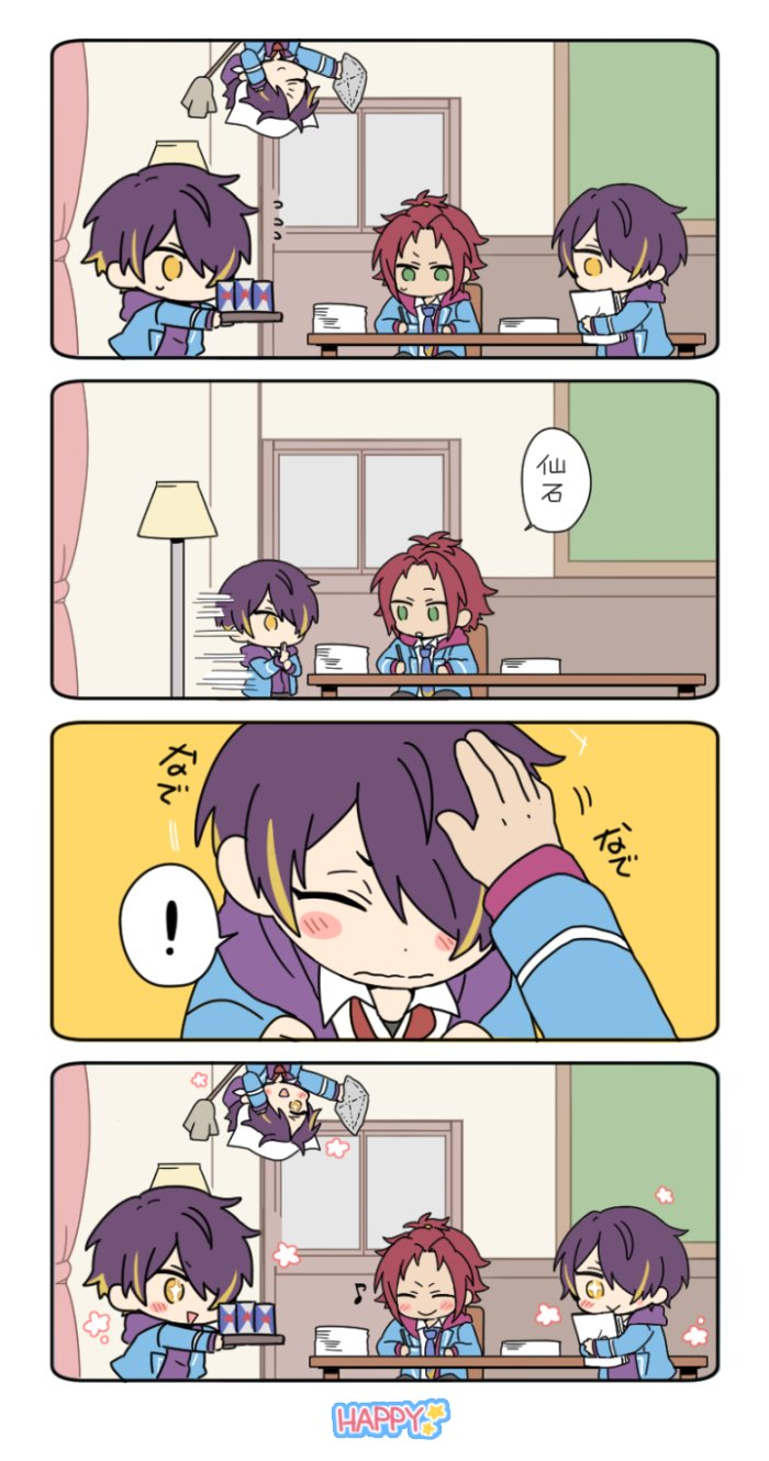 ! 2boys 4koma apron blazer blush_stickers can cleaning cleaning_brush closed_eyes comic diamond-shaped_pupils ensemble_stars! flower_(symbol) green_eyes hair_over_one_eye highres indoors isara_mao jacket male_focus multicolored_hair multiple_boys paper paper_stack petting pink_hair red_bull school_uniform sengoku_shinobu smile spoken_exclamation_mark streaked_hair symbol-shaped_pupils teleport tray yellow_eyes yumenosaki_school_uniform